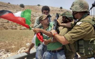 یہودی آبادکاری مخالف تقریب روکنے کیلئے اسرائیلی فوج کا کریک ڈائون، 35فلسطینی گرفتار