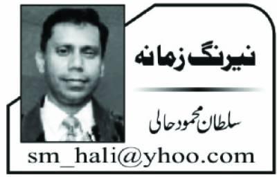 پاکستان کے ایٹمی پروگرام پر بے جا تنقید