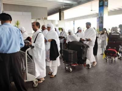 وزارت مذہبی امور 20 جولائی کو حج پروازوں کا شیڈول جاری کریگی