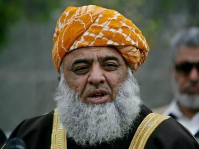 مولانا فضل الرحمن نے پارٹی کی مجلس عاملہ کا ہنگامی اجلاس آج طلب کرلیا