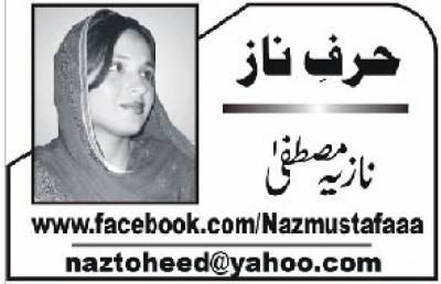 کشمیر بنے گا پاکستان!