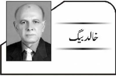 پاکستان کا بھارت کیخلاف کمزور موقف