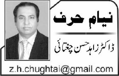 آزاد کشمیر الیکشن' پی ٹی آئی اور پی پی پی کی ناکامی کے اسباب