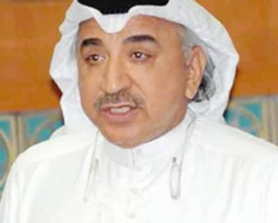 کویت :رکن پارلیمنٹ کو سعودی عرب ، بحرین کے خلاف بیان دینے پر 14 برس 6 ماہ قید