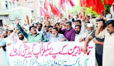 آل پاکستان واپڈا ہائیڈرو الیکٹرک یونین کا مطالبات کے حق میں مظاہرہ