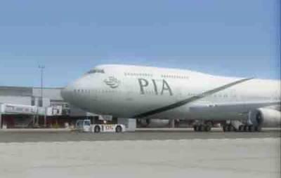 6 پروازیں منسوخ ہونے پر مسافروں کا اہلخانہ کے ساتھ فضائی کمپنیوں کیخلاف احتجاج