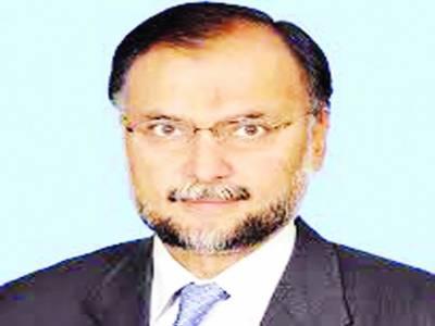 پاکستان کو سیاسی نہیں' اقتصادی مارچ کی ضرورت ہے' احسن اقبال