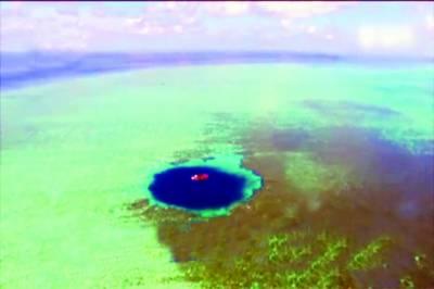 چینی سمندر میں تین سو میٹر گہرا گڑھا دریافت