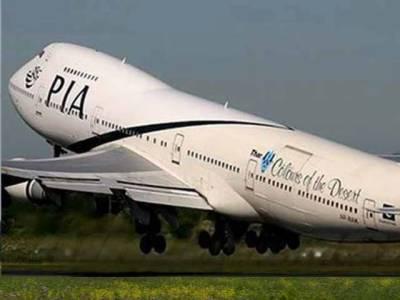 پی آئی اے پروازوں سے ہیروئن برآمدگی کیس، ذمہ داروں کا تعین نہ کرنے پر قائمہ کمیٹی برہم