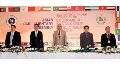 اسلام آباد: ایشیائی پارلیمانی اسمبلی کی کمیٹی کا دو روزہ اجلاس ختم' پاکستان کی ایشین پارلیمنٹ کے قیام کی تجویز