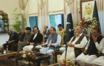 آزاد جموں و کشمیر کونسل کے چار نومنتخب ارکان نے حلف اٹھا لیا