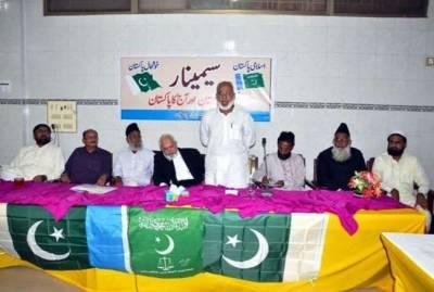 جماعت اسلامی ملتان کاجشن آزادی جوش وجذبے سے منانے کا فیصلہ