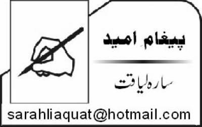 بیرون ملک مقیم پاکستانیوں کی مشکلات