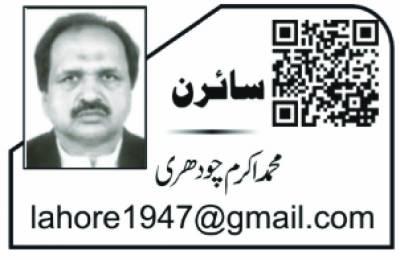 چودھری نثار علی خان کا موقف پوری قوم کی ترجمانی!