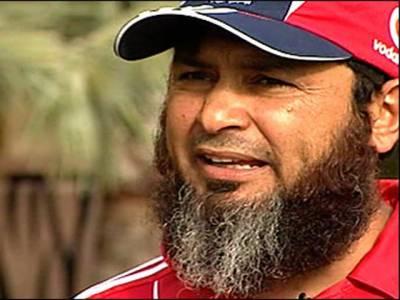 وقفے کے بعد میچ پر گرفت کمزور ہوئی: مشتاق احمد