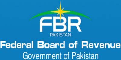 ایف بی آر نے فیصل آباد کی زمین سب سے مہنگی قرار دیدی، لاہور کی دوسرے نمبر پر