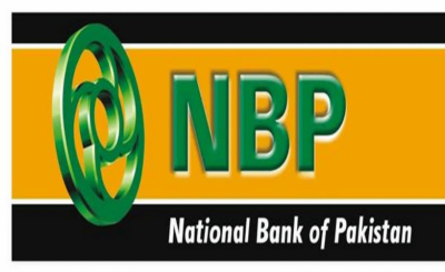 نیشنل بینک کے پنشنرز کل مظاہرہ کریں گے