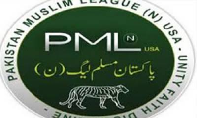 مسلم لیگ (ن) آج پشاور میں جلسہ کریگی