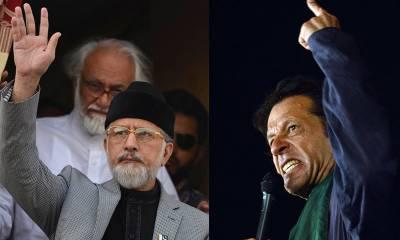 عوامی تحریک کے دھرنے....کنٹینر آج سے پھر چلے گا : عمران خان' طاہر القادری