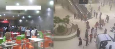 کراچی: شاپنگ مال میں آگ لگنے سے 70 دکانیں جل گئیں: کروڑوں کا نقصان