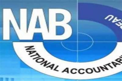 کراچی: نیب نے محکمہ تعلیم میں مالی بے ضابطگیوںکی تحقیقات کا آغازکردیا