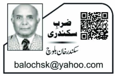 اس سے زیادہ بھلا پاکستان کیا کر سکتا ہے؟
