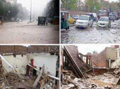بارش' چھتیں گرنے سے خاتون سمیت 2 جاں بحق' نالہ ڈیک کا بند ٹوٹ گیا