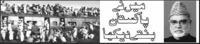 ظفر اللہ خان، ظفر علی روڈ، گلبرگ، لاہور