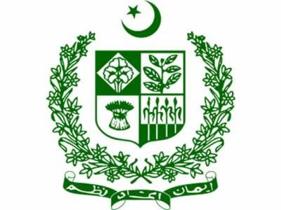 پنجاب حکومت نے 8 افسروں کے تبادلوں ترقیوں کے احکامات جاری کر دئیے