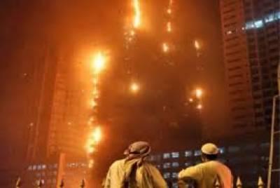 امریکی شہر سلور سپرنگ کی عمارت میں دھماکہ، آتشزدگی، 30 افراد زخمی، 7 لاپتہ