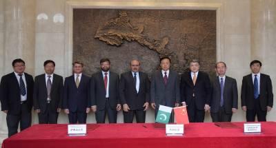 سنکیانگ کرامے فورم ختم، پاکستان، چین میں 60 ارب یوان مالیت کے 28 معاہدے