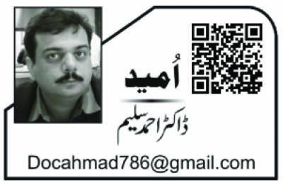 بلوچستان … دہشت گردی یا عالمی سیاست؟