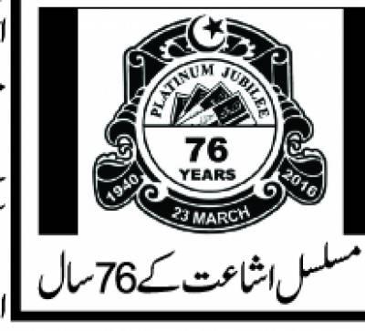 پنجاب پبلک ہیلتھ ایجنسی کے قیام کی منظوری