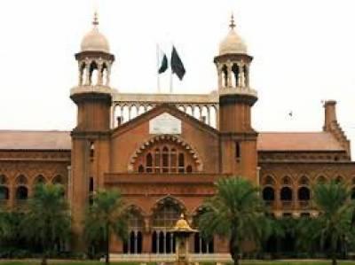 لاہور ہائیکورٹ نے مقدمات کی تاریخ جاننے کیلئے موبائل ایپ متعارف کرا دی