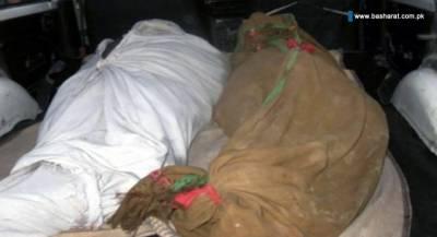 دو بچوں کی ماں سمیت 2 افراد کی پراسرار ہلاکت
