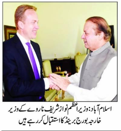 پاکستان' بھارت کشیدگی کم کرانے کیلئے کردار ادا کرنے کو تیار ہیں : وزیر خارجہ ناروے