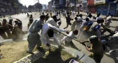 مقبوضہ کشمیر : بھارتی تشدد سے زیرحراست لیکچرار شہید' مظاہرے جاری' 10 ہزارفوجی تعینات