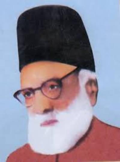 بابائے اردو مولوی عبدالحق نے حصول پاکستان کی جدوجہد میں بھرپور کردار ادا کیا