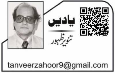 ڈاکٹر ثریا احمد کی رحلت