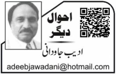 عمران خان کا اسلام آباد کو بند کرنا مشکل ہے