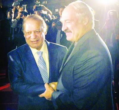 بیلاروس کے صدر 3 روزہ دورے پر پاکستان پہنچ گئے، نواز شریف نے خوش آمدید کہا