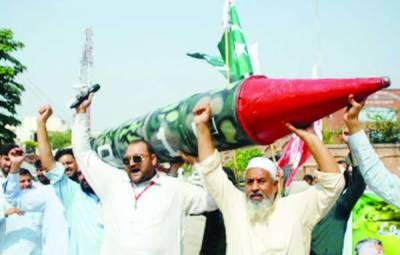 بھارتی جارحیت : لاہور سمیت کئی شہروں میں احتجاج، وکلا تنظیموں کا مظاہروں کا اعلان