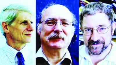 فزکس کا نوبل انعام 3 برطانوی سائنسدانوں ڈیوڈ تھولیس' ڈنکن ہالڈین اور مائیکل کاسٹر لٹز انے جیت لیا