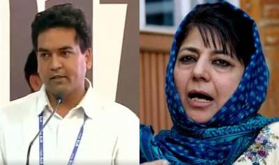 نئی دہلی: عام آدمی پارٹی کے وزیر نے محبوبہ مفتی کی بے عزتی کر دی