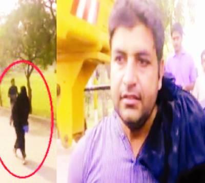 گوجرانوالہ: نادرا آفس میں بیوی کا کارڈ بنوانے کیلئے برقعہ پہن کر آنے والا نوجوان گرفتار