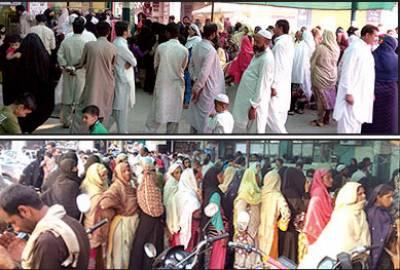 شہری ٹوکن کے حصول کیلئے گھنٹوں لائنوں میں کھڑے ہونے پر مجبور' انتظامیہ خاموش