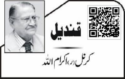 ''پاکستان کی شہ رگ کی حفاظت اور آزادی کے تقا ضے''