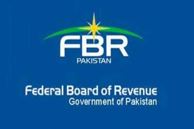 ایف بی آر میں 2 ارب 11 کروڑ روپے کی اشیاءکی خوردبرد کا انکشاف