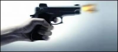 نواب ٹاﺅن اور سمن آباد میں فائرنگ کے واقعات 8 افراد زخمی
