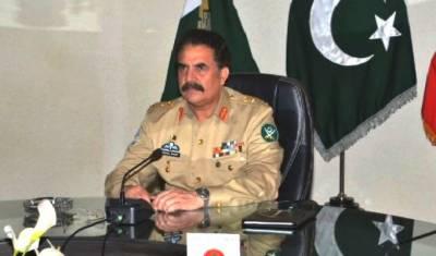 آرمی چیف نے 10 دہشت گرد کو سزائے موت کی توثیق کر دی